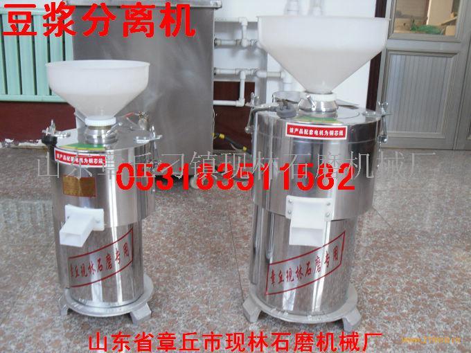 供应豆浆分离机