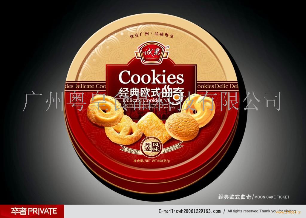 欧式食品罐包装设计
