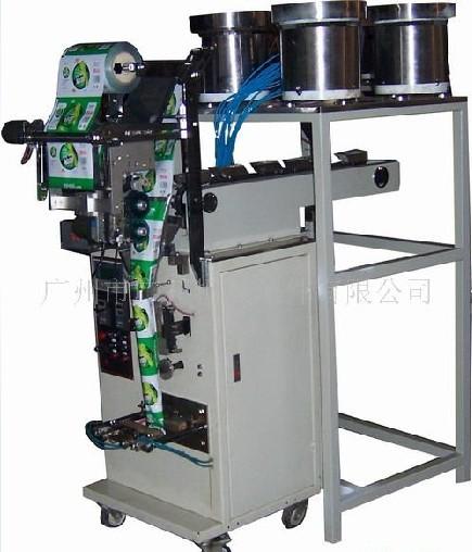 全自动数粒糖果包装机