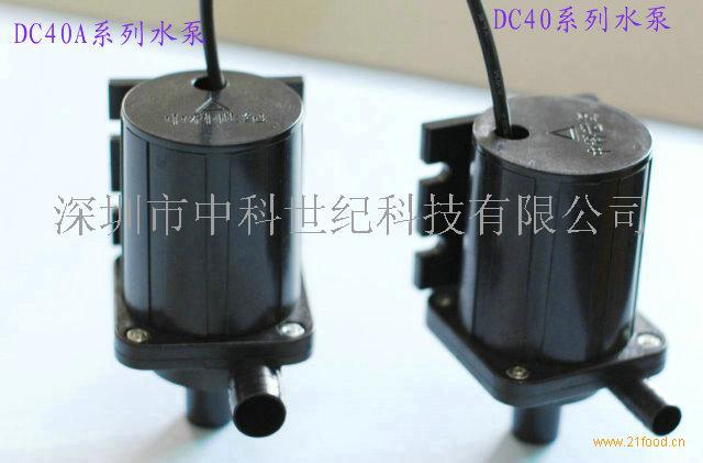 供应无刷直流水泵图片