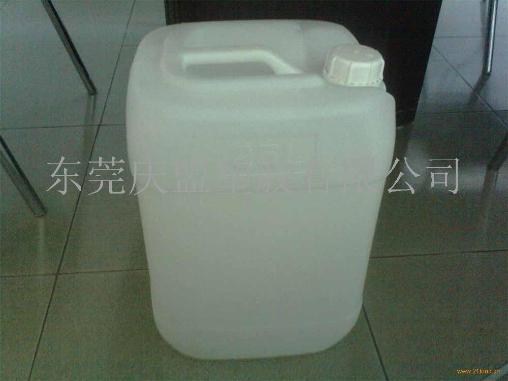 供应25l食品塑料桶小口