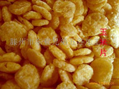 供应玉米片