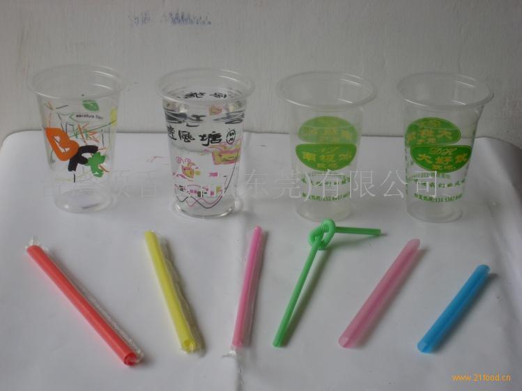 奶茶杯子吸管系列