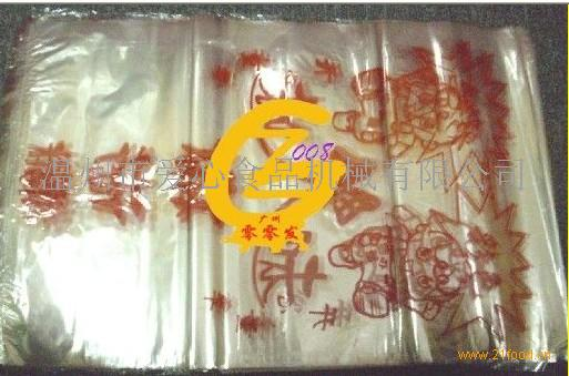 axspjx-236型棉花糖包装袋