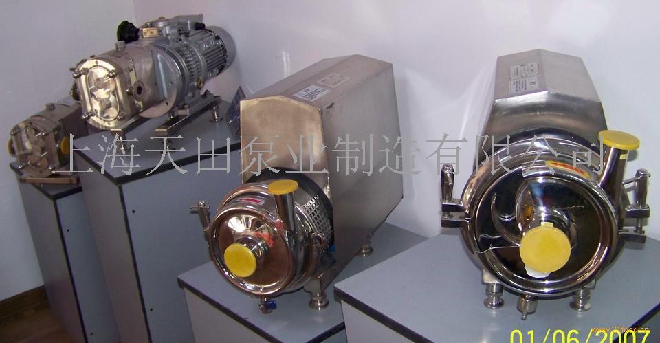 MDPS磁力卫生泵