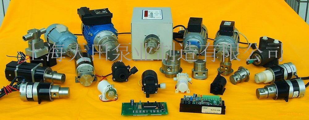 供应磁力齿轮泵