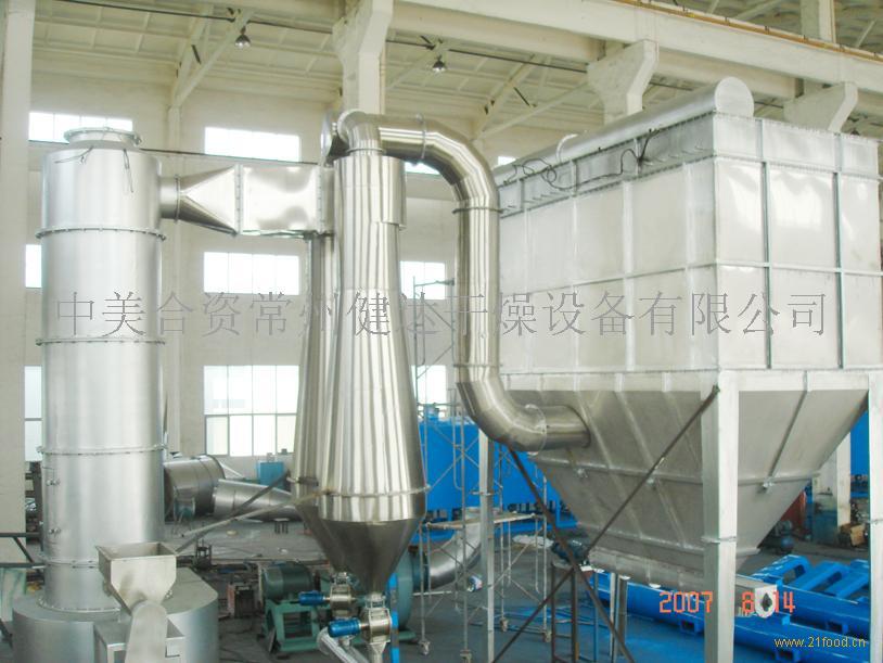 猩红酸干燥机