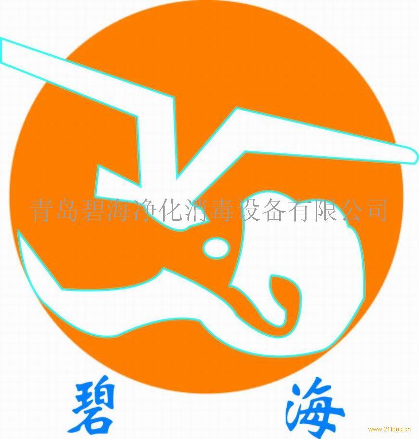 logo 标识 标志 设计 矢量 矢量图 素材 图标 827_867