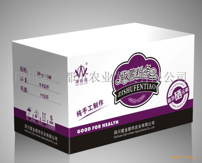 包装 包装设计 设计 651_526