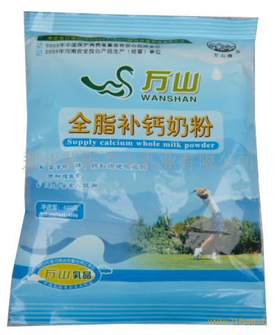 生物碳酸钙,钙 蓬莱市海洋生物有限公司
