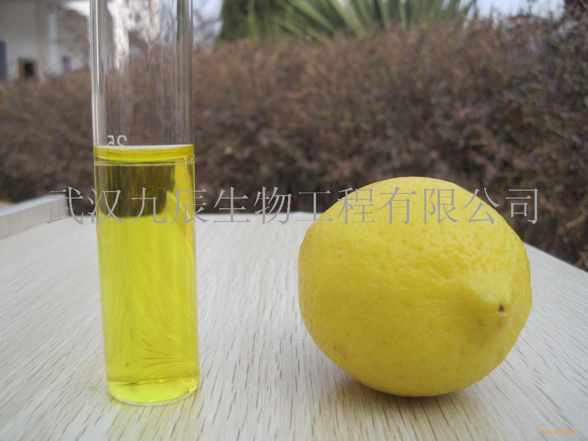 清新柠檬果色