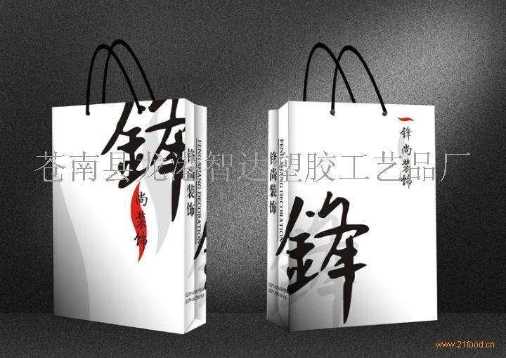 食品包装 纸质材料类 > 广告礼品纸袋价格