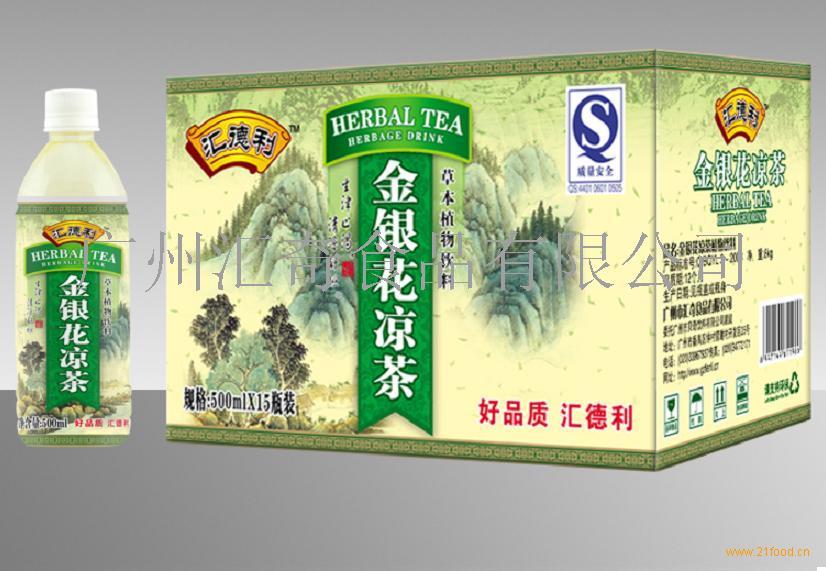 汇德利金银花凉茶饮料