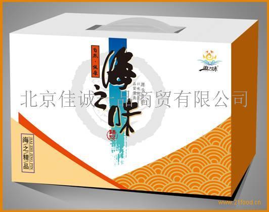 供应信息 农牧渔类 鲜活水产品 其他未分类 供应海之味 海鲜礼盒