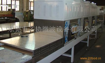 香精香料微波干燥机械