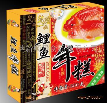 鲤鱼年糕--东莞新顺景食品有限公司