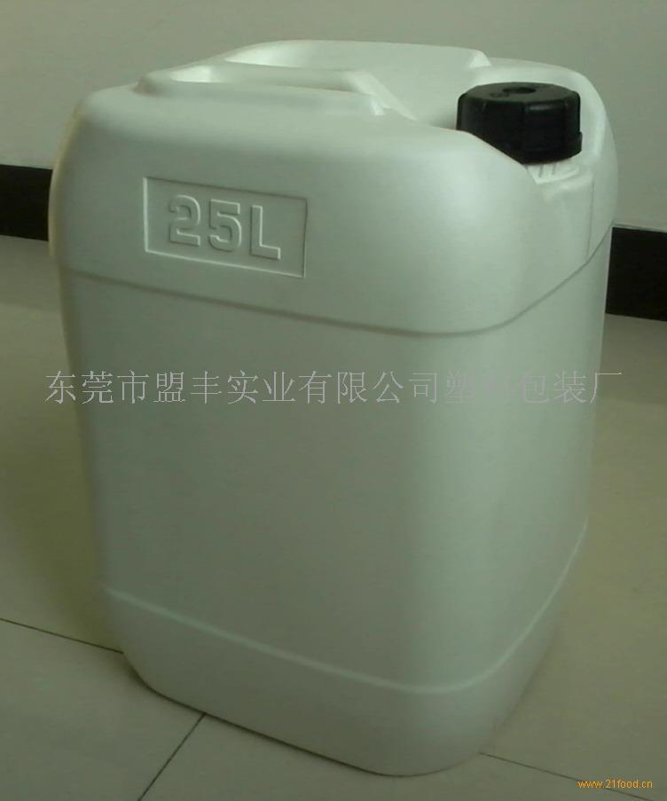 供应25l化工塑料桶