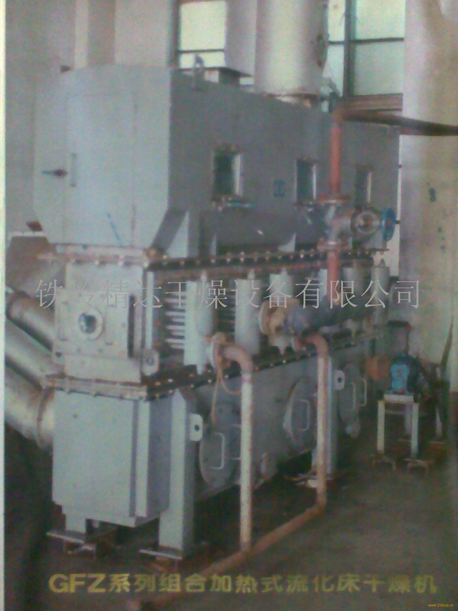 组合加热式流化床干燥机