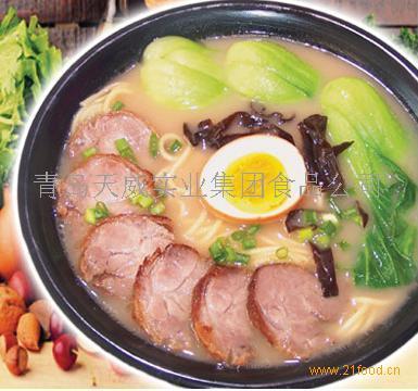 猪骨汤(6004)