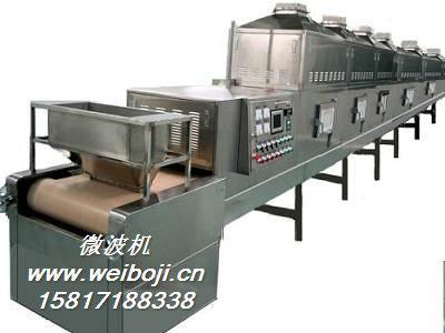 青豆烘炒机