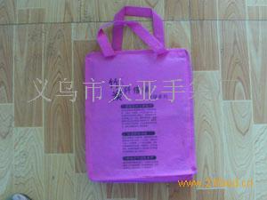 供应无纺布包装袋