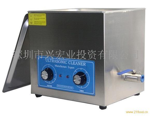 威固特超声波清洗机--深圳市兴宏业投资有限公司