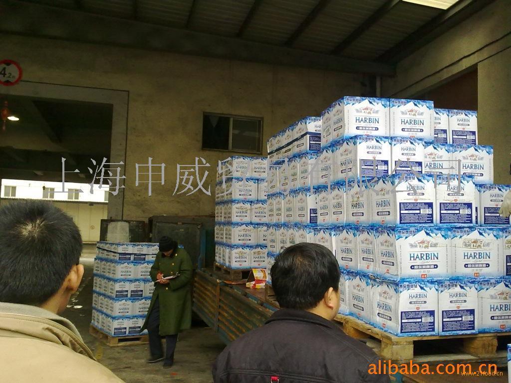 张杨(上海申威贸易有限公司)