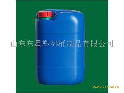 供应15升塑料桶