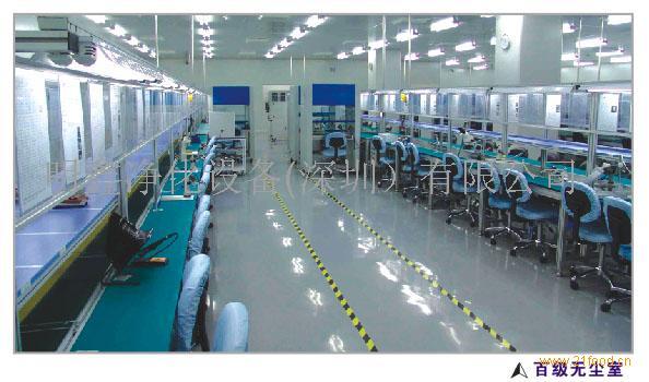 净化工程设计,施工,安装,维护及静电防护产品销售的综合性高科技企业