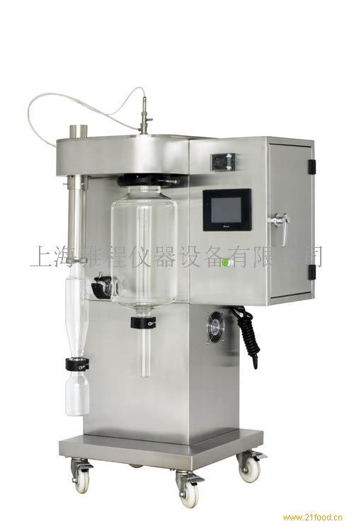 YC-015微型喷雾干燥机