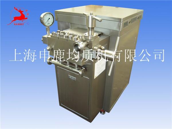 供应均质机SRH500-35