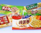 食品包装袋膜袋