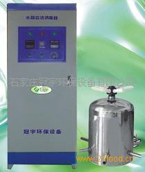 消防水自洁灭菌仪