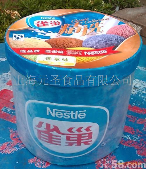 大桶冰淇淋_中国上海上海