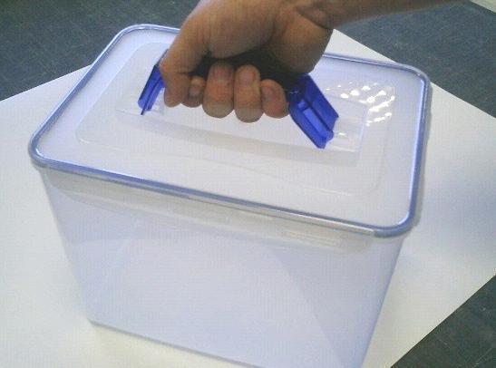 求购塑料盒