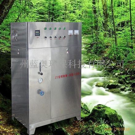 供应食品加工车间杀菌净化臭氧设备