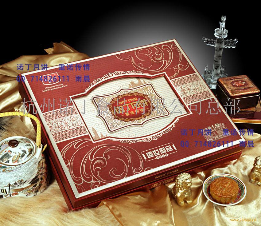 供应盛世御品月饼礼盒_浙江杭州__糕点-食品商务网