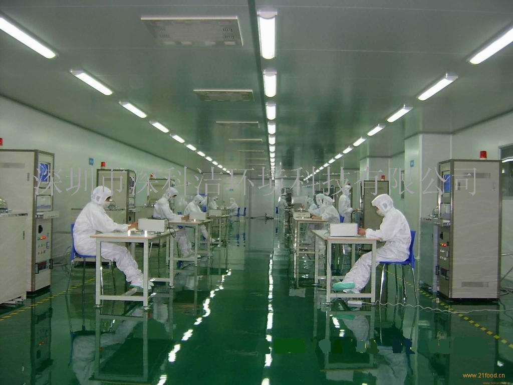 洁净厂房设计 (广东 深圳)-食品商务网