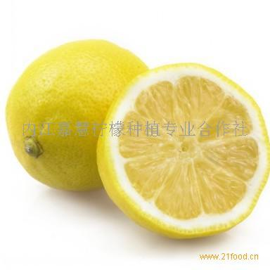 尤力克柠檬切片