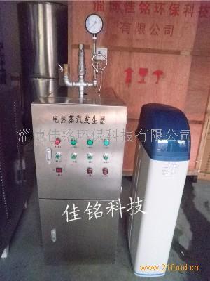 电加热蒸汽锅炉,小型电加热蒸汽发生器