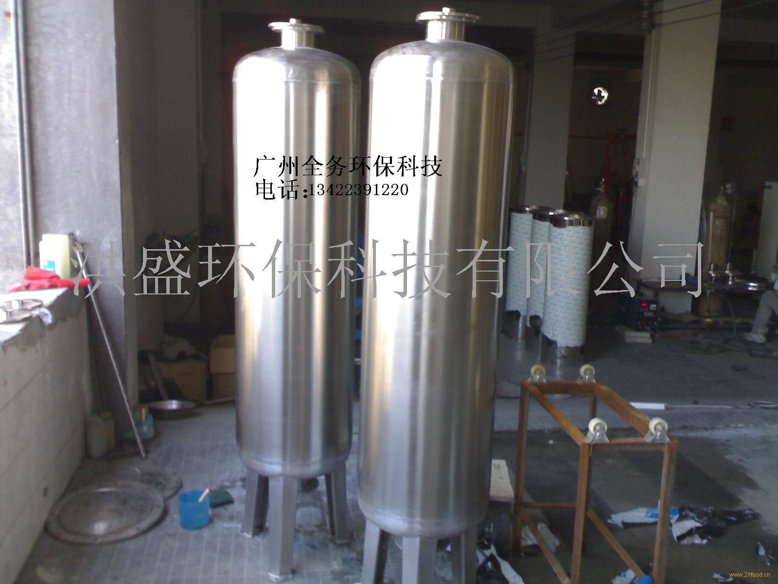 不锈钢过滤罐-中国 广东-食品商务网