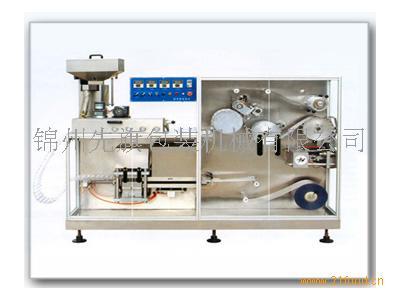 供应dph170c铝塑泡罩包装机