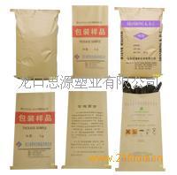 提供食品级牛皮纸袋出口商检证生产厂家