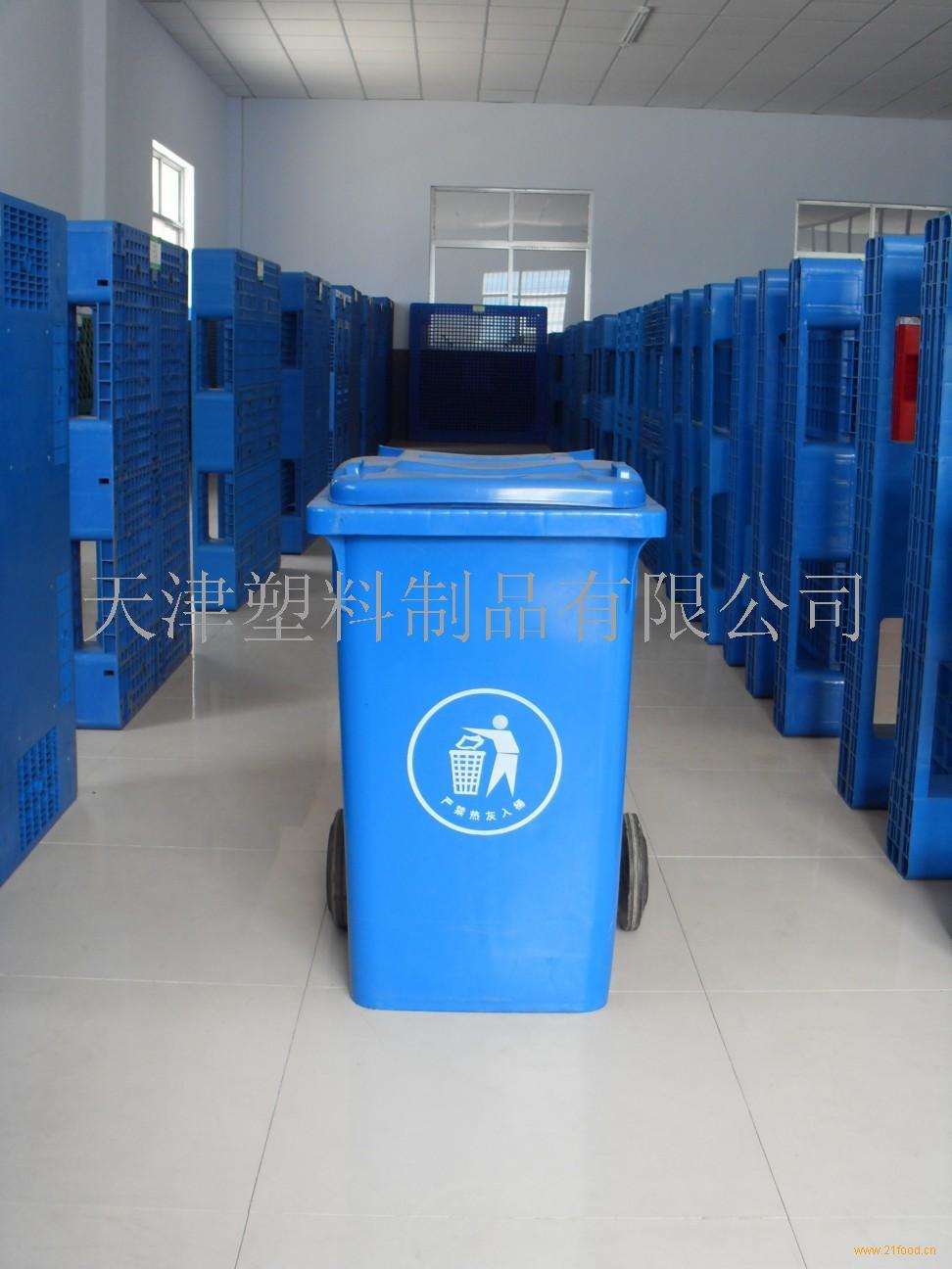 垃圾桶,垃圾桶,塑料托盘