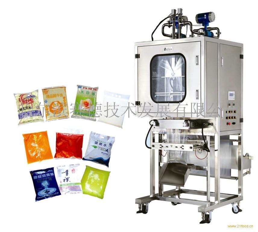 SYB-VII型牛油、动物油大容量全自动包装机