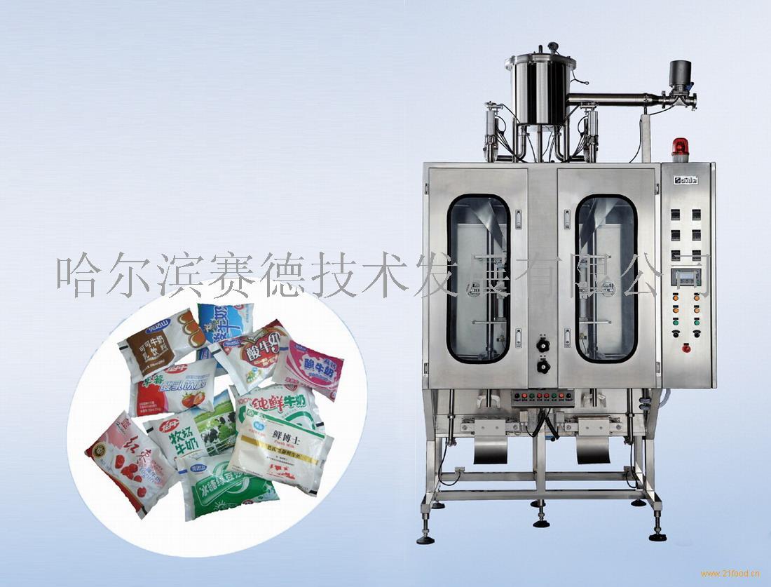 全自动高速添加剂包装机