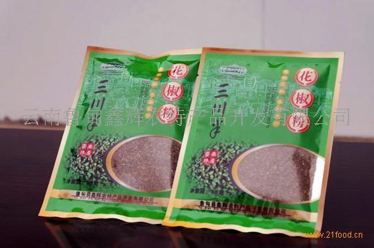 供应三川半青花椒粉