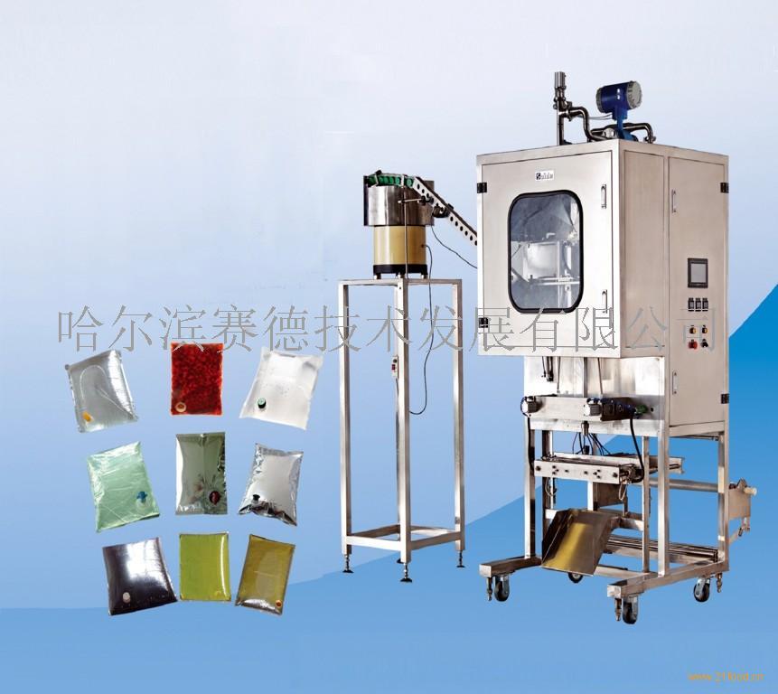 SYB-VIIG型加嘴(加旋盖)大容量全自动包装机
