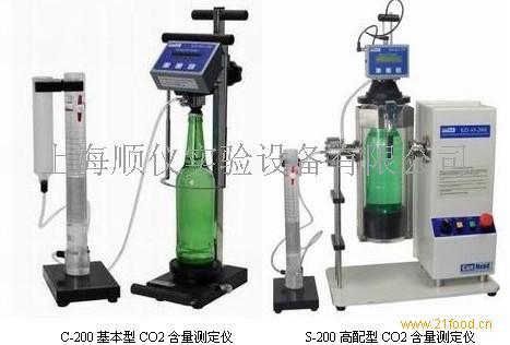 啤酒CO2含量测定仪