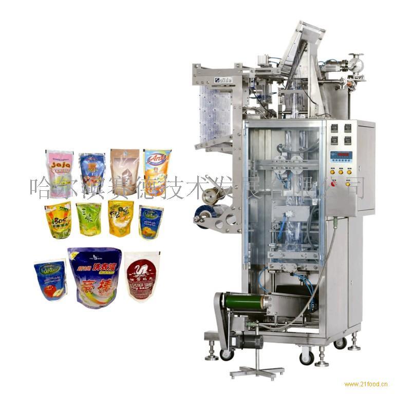 立式袋全自动调味品包装机